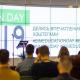 Итоги «BIM Education DAY – 2019»: о здравом смысле в работе проектировщика, в чем повезло сегодняшним студентам и зачем современному архитектору иметь навыки программирования?