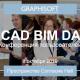 Компания GRAPHISOFT приглашает на ежегодную конференцию пользователей ARCHICAD