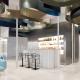 Бизнес зал внутренних воздушных линий или Зал повышенной комфортности (зпк) в аэропорту Платов,