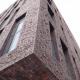 11 марта компания Wienerberger приглашает архитекторов и проектировщиков на семинар:  Коллекции кирпича Terca – хиты и новинки