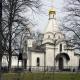 Храм Усекновения главы Иоанна Предтечи, Москва