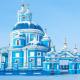 Зодчество 2020 :  Союз реставраторов России и компания Baumit приглашают на презентацию научно-образовательного проекта: «Реставрация усадебных ансамблей Подмосковья»