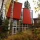 Первый «зелёный» дом в Подмосковье отмечает 10-летие