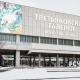 Материалы ROCKWOOL помогут сохранить ценные экспонаты Новой Третьяковки