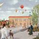 «Зона отдыха вдоль Демьяновского проезда и стадиона «Строитель»»