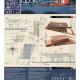 Информационный павильон «INFOPOINT» для XXIII Архитектурного конгресса МСА «Турин - 2008», Турин