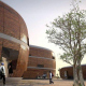 Кампус Университета Гамбии, Канифинг