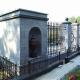 Склеп на Даниловском кладбище, Москва