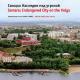 Самара: Наследие под угрозой