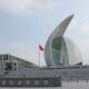 Морской музей в Линане, Шанхай