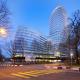 Здание Агентства по образованию и Налогового управления, Гронинген