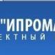 IPROMASHPROM