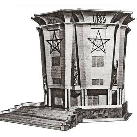 Мотивы Ле Корбюзье и Ивана Леонидова в позднем творчестве Моисея Гинзбурга (1935–1945)
