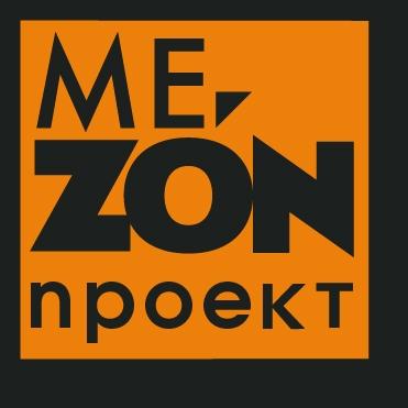 Мезонпроект